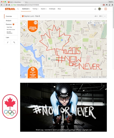 #NowOrNever tribute to Team Canada by GPS artist Stephen Lund in Victoria, BC, Canada GPS Garmin Strava art cyclist cycling creativity 2015 Pan American Games TO2015 Pan Am Games and Parapan Am Games #NowOrNever Kirsti Lay Track Cycling Team Pursuit